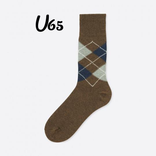 Brown Argyle Socks Uniqlo