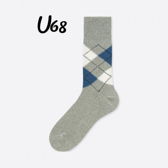 Light Grey Argyle Socks Uniqlo