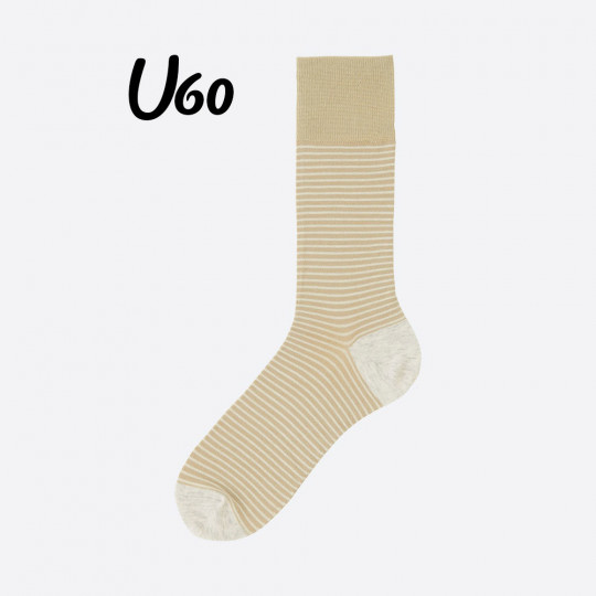 Yellow Line Socks Uniqlo
